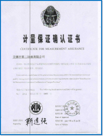 certificate for measurement assurance的副本.png